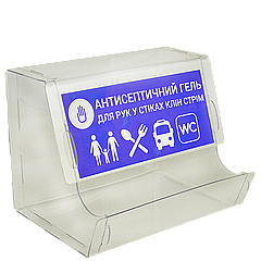 Лоток акриловый для стиков CLEAN STREAM (КС-0005) 1 шт
