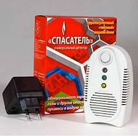 Электронный универсальный детектор загрязнителей воздуха «СПАСАТЕЛЬ»