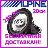 Акустика для авто Alpine SXE-2035S (Авт. грокоговор, 3-пол. коакс., 20 см 280Вт/45Вт)