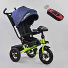 Трехколесный велосипед Best Trike с пультом и надувными колесами, синий с салатовым, фото 4