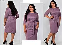 Платье удлиненное с гипюровым верхом, с 56 по 66 размер, фото 1