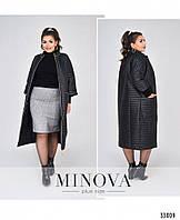 Модная женская демисезонная удлиненная куртка пальто с рукавами 3/4 больших размеров 48 - 62
