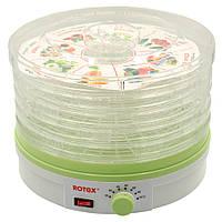 Сушка для овощей и фруктов Rotex RD-310-Y (Ротекс)