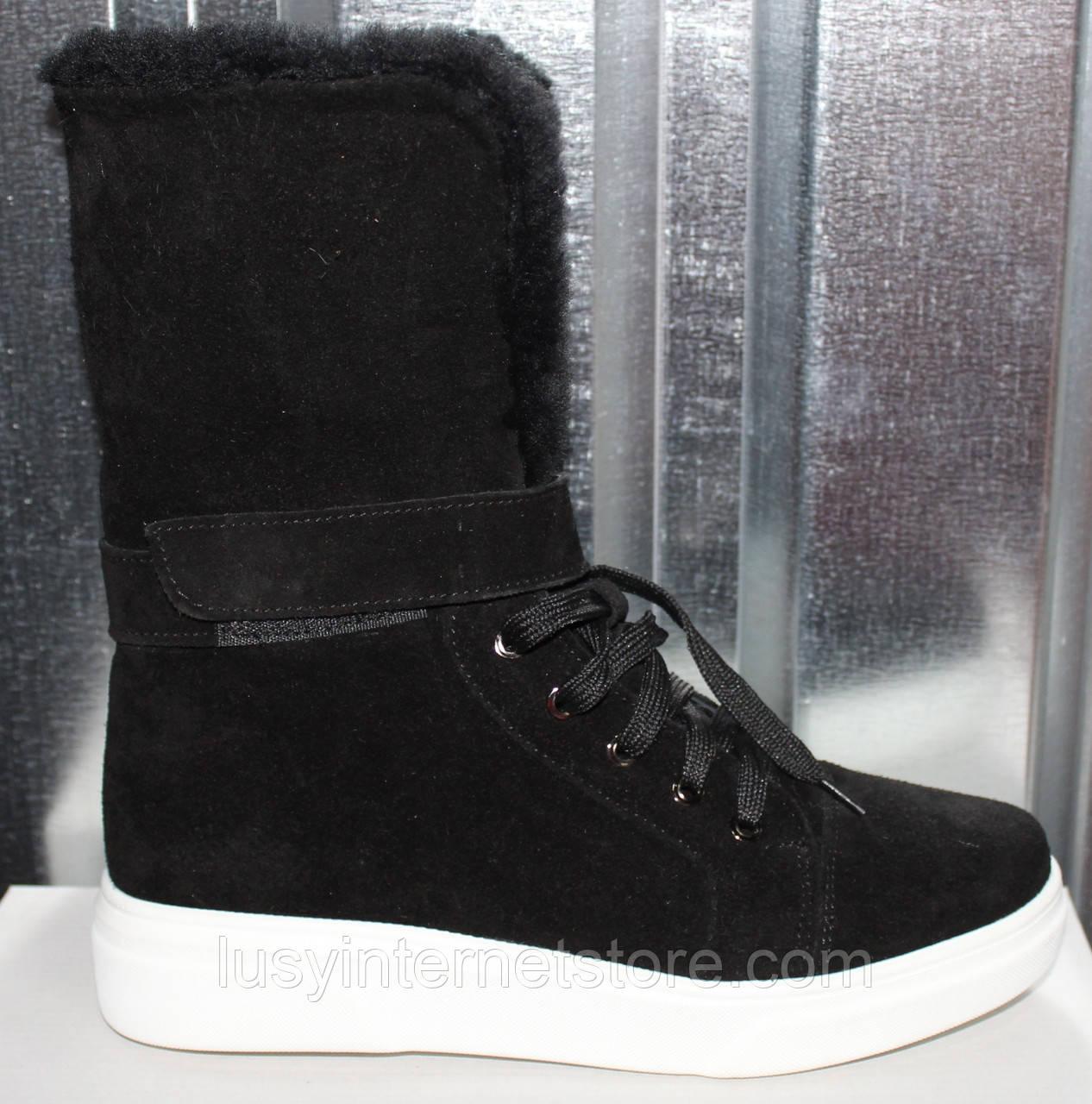Ботинки черные на натуральном меху от производителя модель РИ105-1