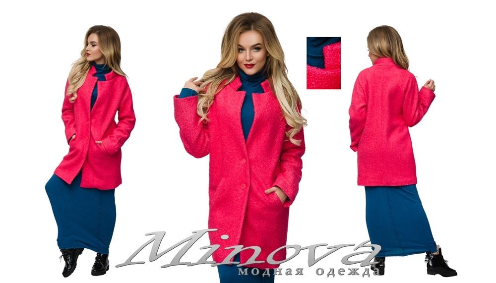 Пальто №8566 (малина) Размеры 44,46,48