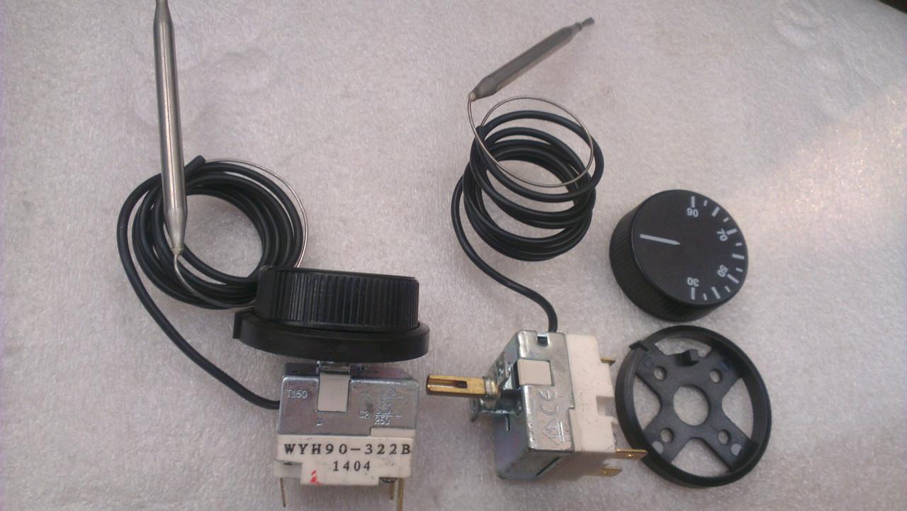 Терморегулятор с капилляром 16А\250в ( от 0-до 40 `C)опт