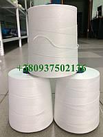 Нитки для шитья мешков 1300гр