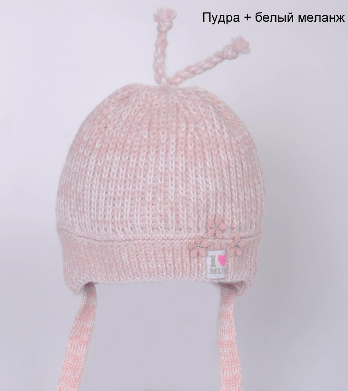 Теплая шапочка для новорожденной