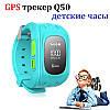 Дитячі розумні смарт-годинник Q50 з GPS трекером Smart Watch Тільки Синій ,зелений, фото 5