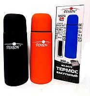 """Термос Stenson """"Souf touch"""" MT-0470 металл прорезиненное покрытие не скользит 350 мл, в чехле Оранжевый"""