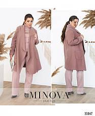 Пальто женское большие размеры, фото 3