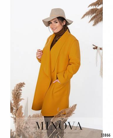 Пальто женское большие размеры, фото 2