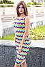 Женское платье зигзаг