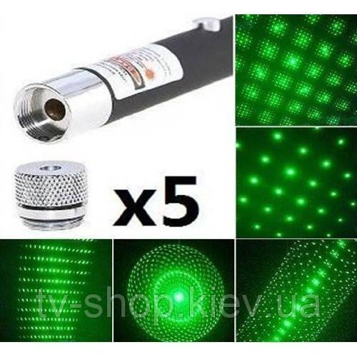 Лазерная указка Green Laser Pointer + 5 насадок