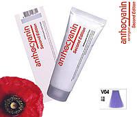 Биоламинирующий краситель Anthocyanin Second Edition V04, дымчатый лавандовый
