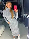 """Женское вязаное платье-миди """"коса"""" с карманами (в расцветках), фото 8"""