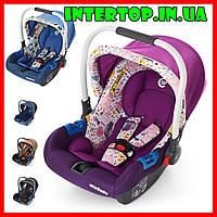Детское автокресло-бебикокон, автолюлька для новорожденных группа 0+ (0-13кг) El Camino Newborn.