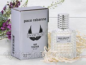 Тестер мужской VIP Paco Rabanne Invictus 60ml