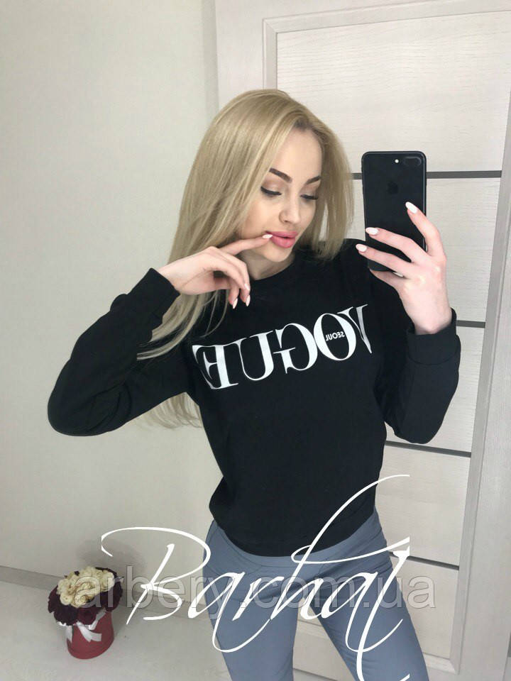 Женский модный свитер Vogue