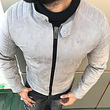Курточка серая стеганные рукава {S}
