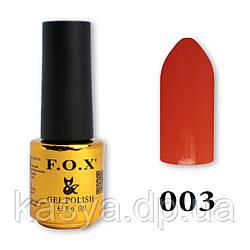 Гель-лак F.O.X №003, 6 мл