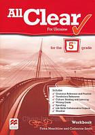 All Clear 5 Workbook (for Ukraine) - Рабочая тетрадь по английскому языку для 5 класса