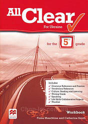 All Clear 5 Workbook (for Ukraine) - Рабочая тетрадь