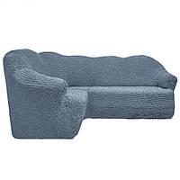 Чехлы на угловой диван без оборки(юбки)