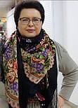 Сиреневый туман 983-19, павлопосадский платок (шаль) из уплотненной шерсти с шелковой вязанной бахромой, фото 4
