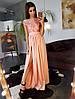 Персиковое платье в пол  с открытыми плечами и кружевным верхом