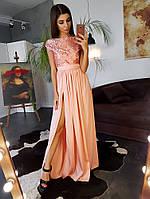 Персиковое платье в пол  с открытыми плечами и кружевным верхом, фото 1