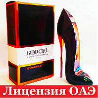 Духи Carolina Herrera Good Girl  Каролина Херрера Гуд Герл 80мл оригинал ОАЭ