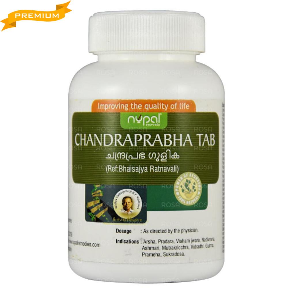Чандрапрабха вати (Chandraprabha tablet, Nupal), 100 таблеток - Аюрведа премиум качества
