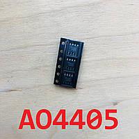 Микросхема AO4405 / 4405