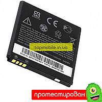 Аккумулятор BG86100/BG58100/BA S560 HTC EVO 3D, Li-ion, 3,7 В, 1520 мАч (батарея, АКБ)