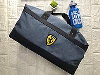 Спортивная сумка дорожная сумка Puma Ferrari Пума