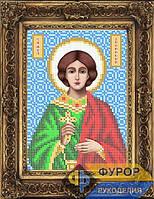 Схема иконы для вышивки бисером - Дионисий (Денис) Святой Мученик, Арт. ИБ5-072-1