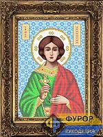 Схема иконы для вышивки бисером - Дионисий (Денис) Святой Мученик, Арт. ИБ4-123-1