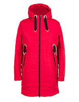 Женская демисезонная куртка больших размеров  48-62 красный