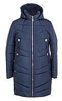 Женская демисезонная куртка  большие размеры   52-62 синий