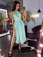 Мятное шелковое платье-миди с халтером, фото 1