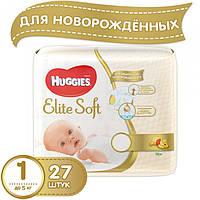 Підгузники Huggies Elite Soft Newborn 1 (3-5 кг)- 25 шт