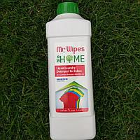 Жидкий порошок для стирки цветной одежды Farmasi Mr. Wipes