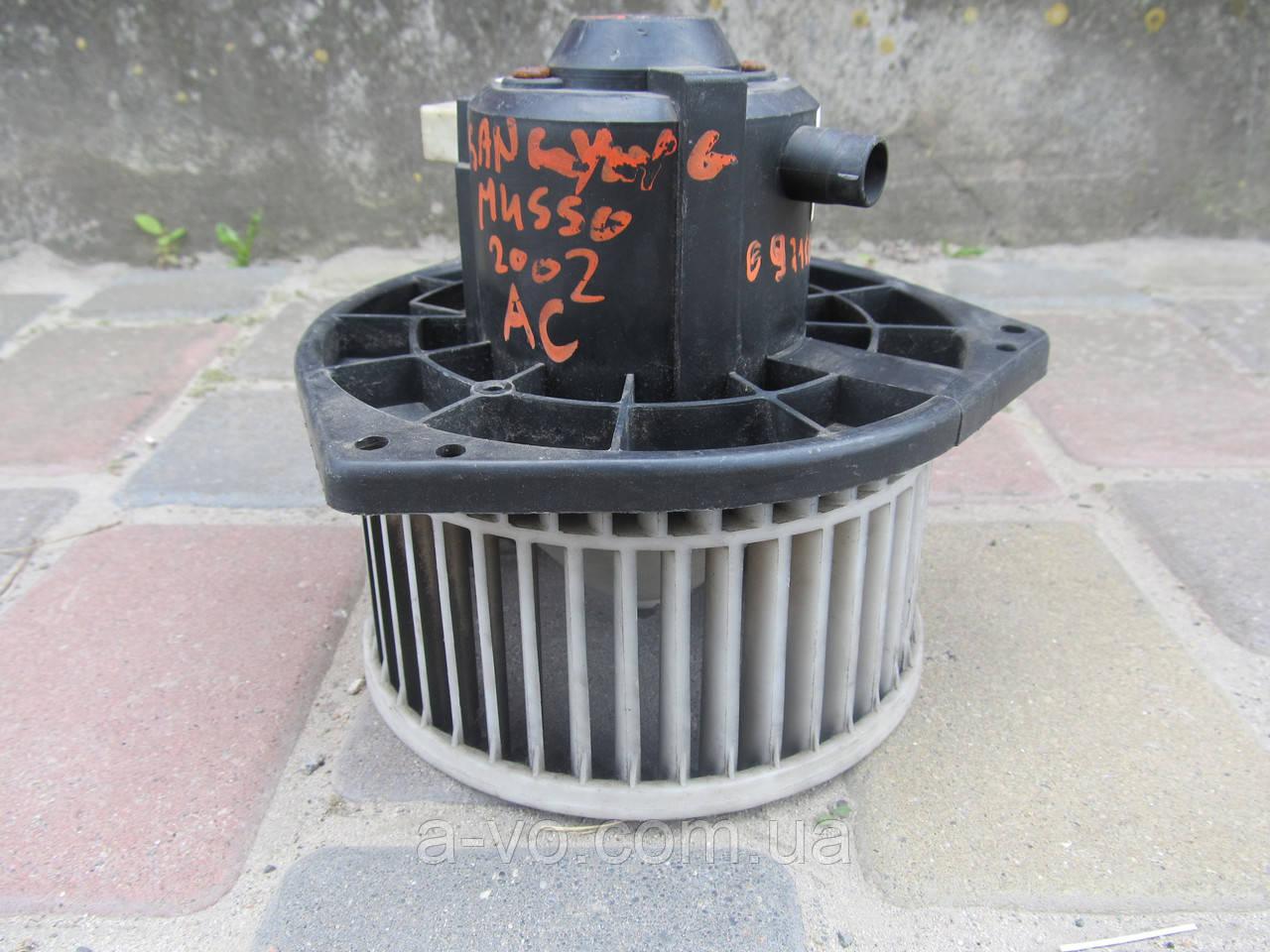 Вентилятор моторчик печки для SsangYong Musso Korando, 6921005410