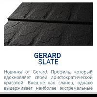 Композитная кровля GERARD® - GERARD® Slate