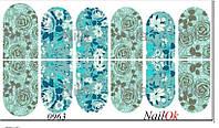 Наклейки для ногтей Nila слайдер-дизайн 0963