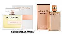 Yodeyma Velfashion Eau de Parfume 100 мл - аналог Allure от Chanel, фото 1