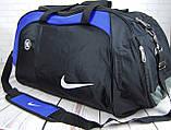Большая дорожная, спортивная сумка Nike. Сумка в дорогу , для поездок, фото 2