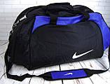 Большая дорожная, спортивная сумка Nike. Сумка в дорогу , для поездок, фото 7