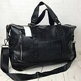 Мужская дорожная сумка. Сумка для поездок, командировок, фото 2